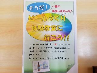 f:id:tomarigi_ekimae:20170919165315j:image