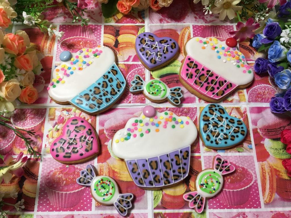 f:id:tomasita-sweetsnfun:20170223234333j:plain
