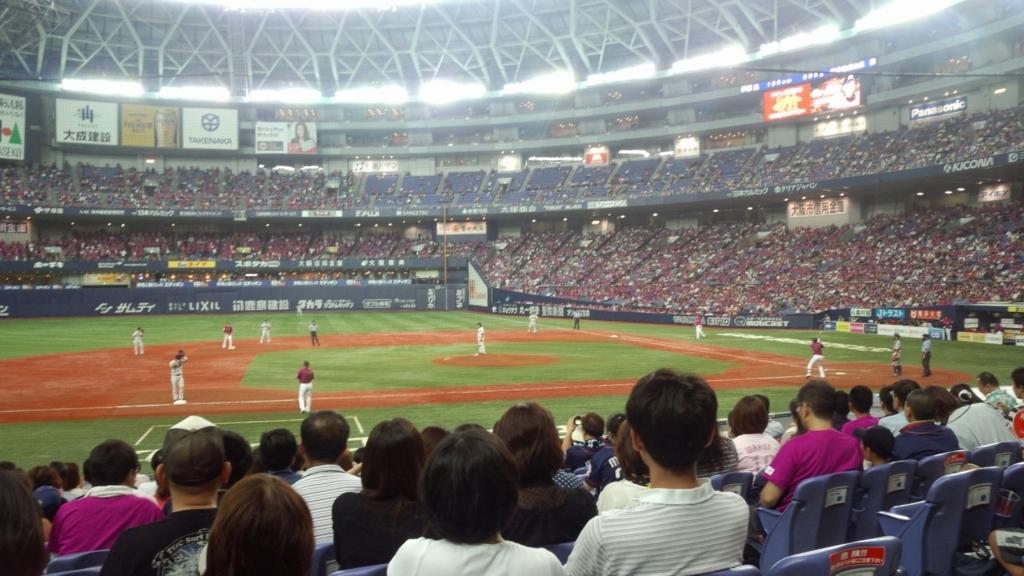 f:id:tomasonkarimura:20171106132236j:plain