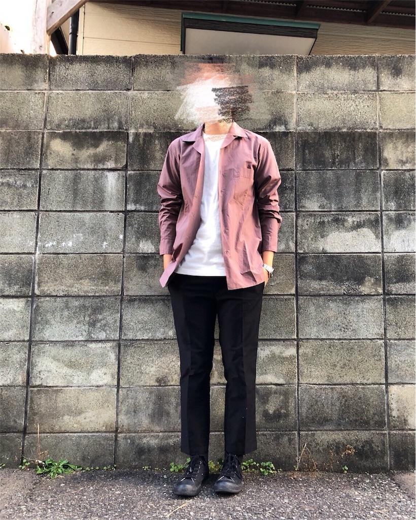ユニクロU  オープンカラーシャツ(長袖)+E ストレートアンクルチノ+E コーディネート