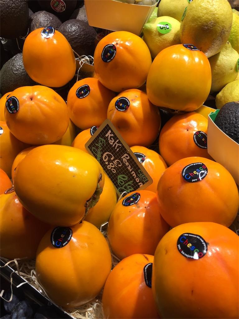 f:id:tomateo:20171017185923j:image