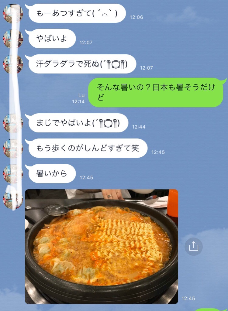f:id:tomateo:20180718173801j:image