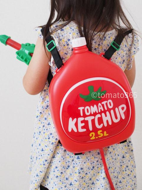 f:id:tomato_365:20200804184926j:plain