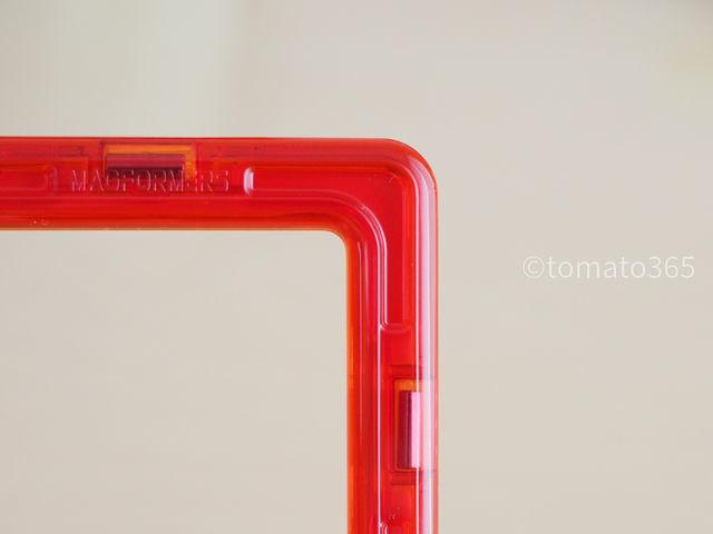 f:id:tomato_365:20200812130535j:plain