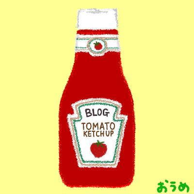 f:id:tomato_ketchup:20210116023815p:plain