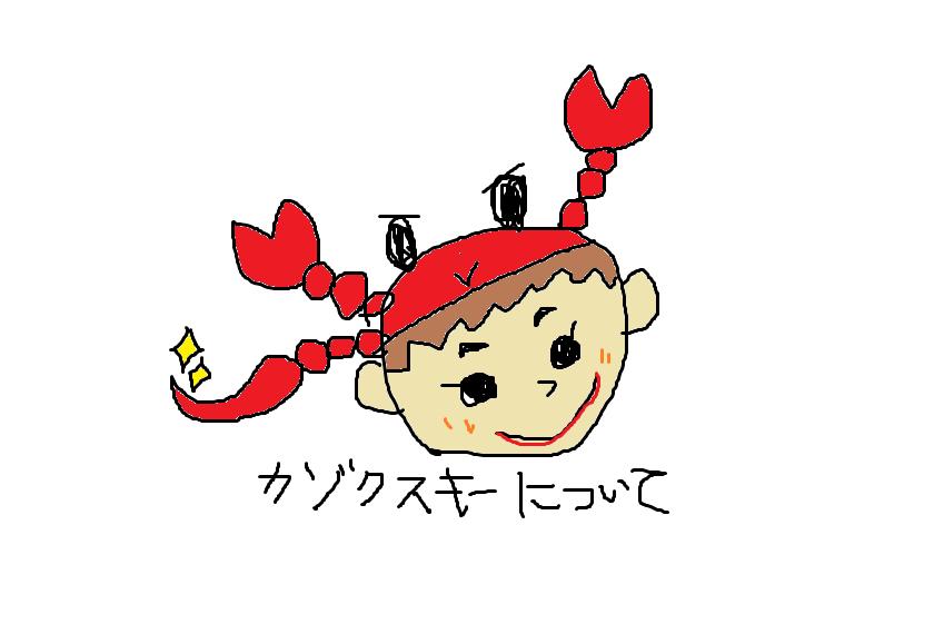 f:id:tomatoma-miho:20180815112307p:plain