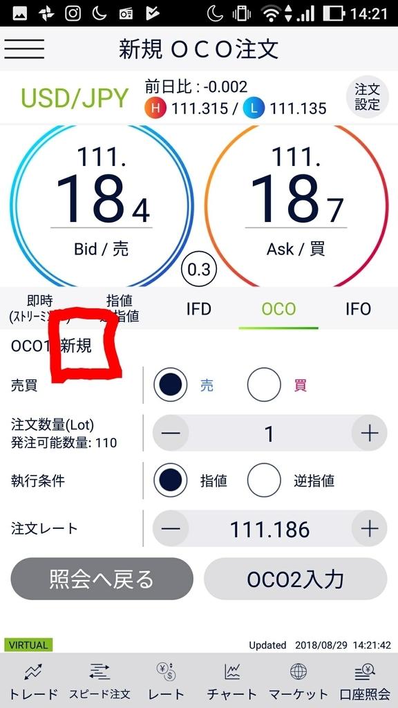 f:id:tomatoma-miho:20180829153741j:plain