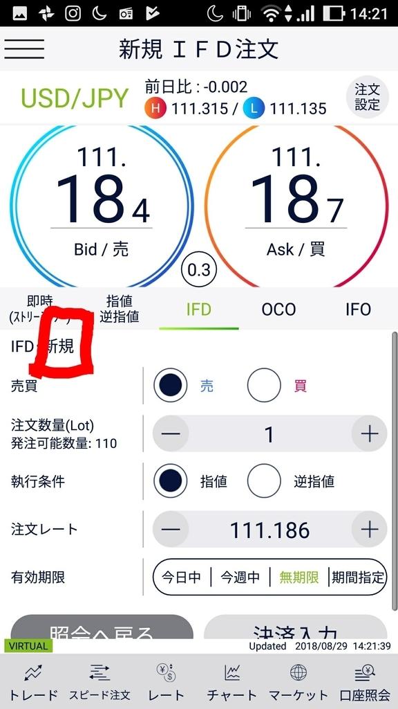 f:id:tomatoma-miho:20180829153759j:plain