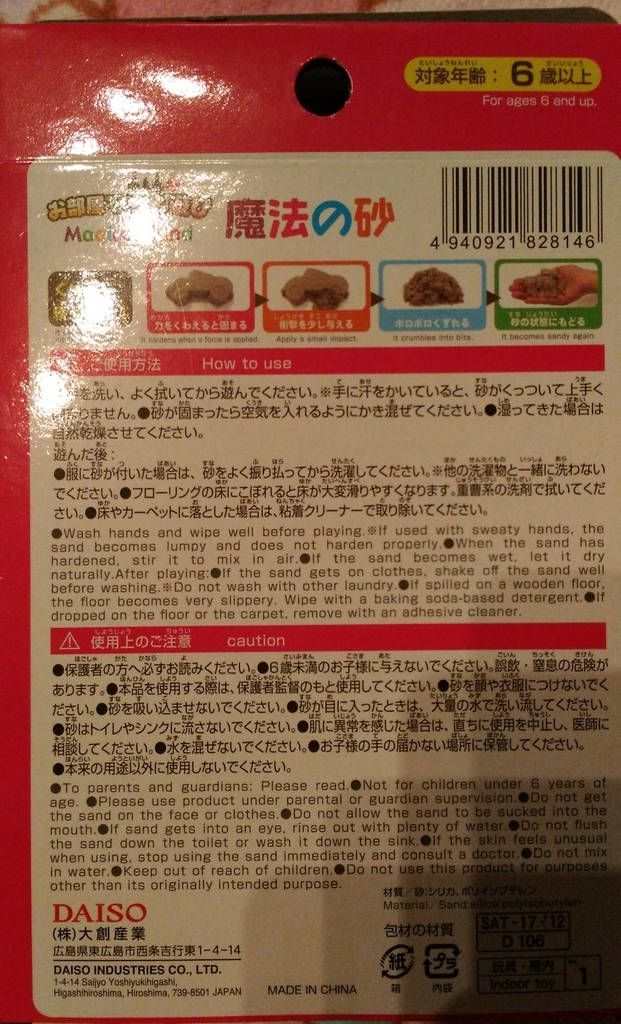 f:id:tomatoma-miho:20181130191452j:plain