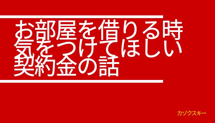 f:id:tomatoma-miho:20181226171041p:plain