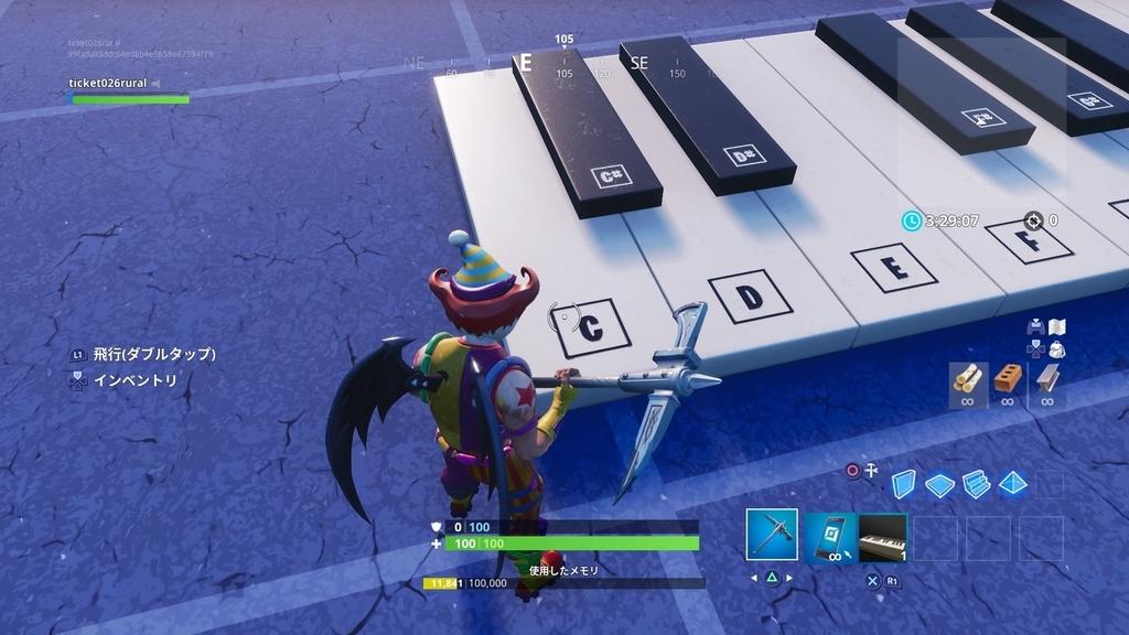 フォートナイト音楽作り方
