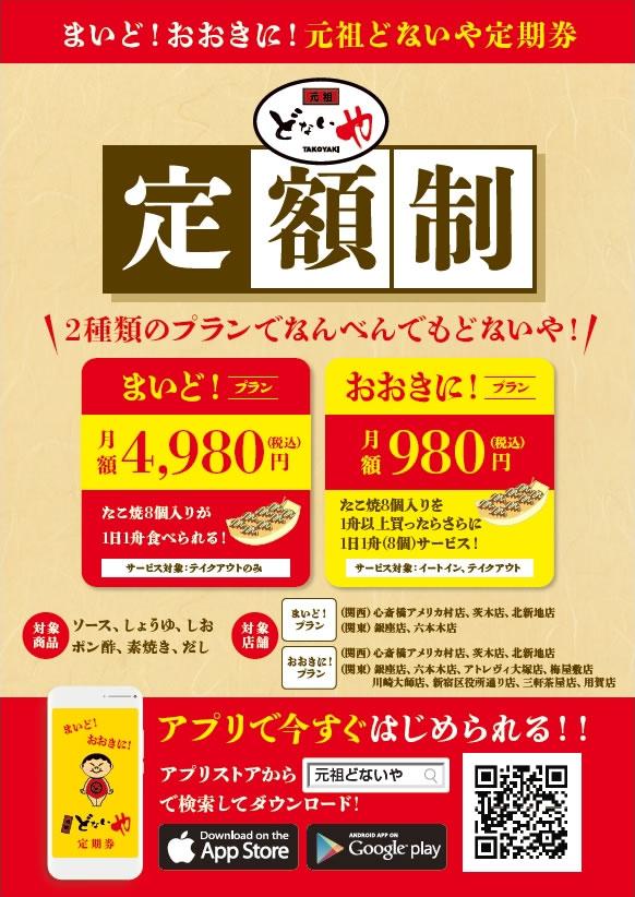 f:id:tomatonoburogu:20200501204829j:plain