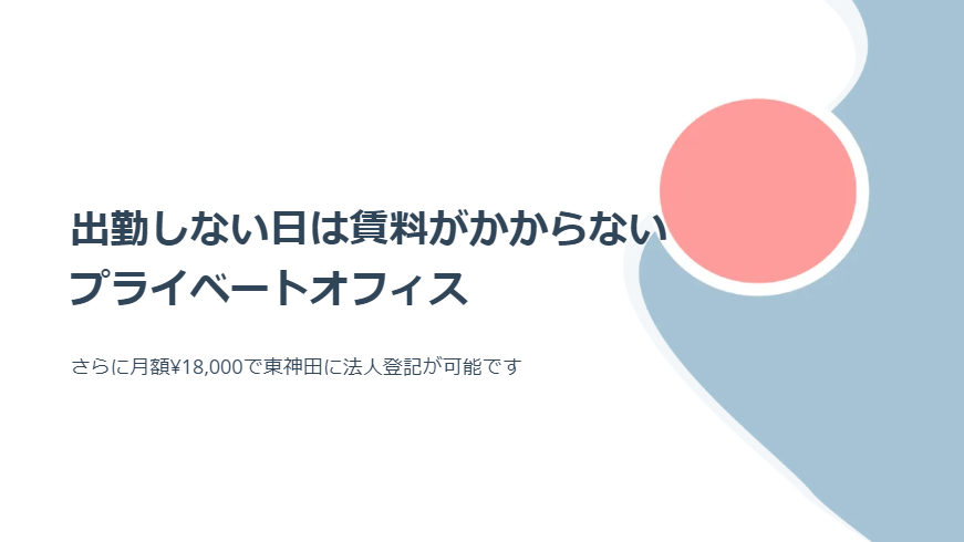 f:id:tomatonoburogu:20200509175826p:plain