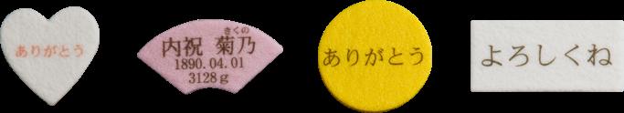 f:id:tomatonojikan:20210521121136p:plain