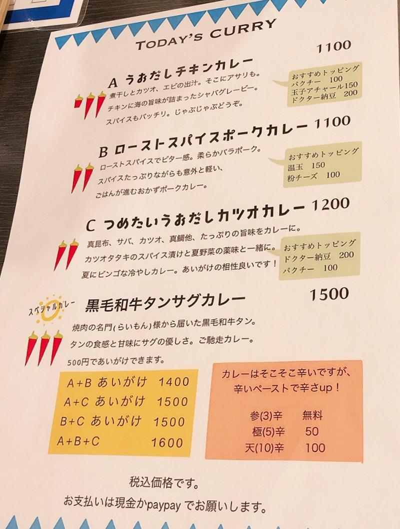f:id:tomatonojikan:20210910111034j:plain