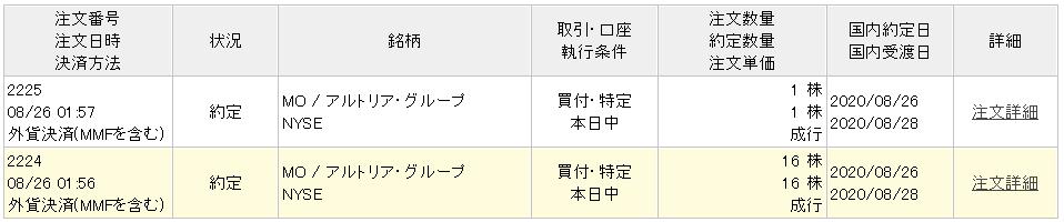 f:id:tomatori:20200826232416p:plain