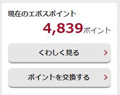 f:id:tomatori:20200829005732p:plain