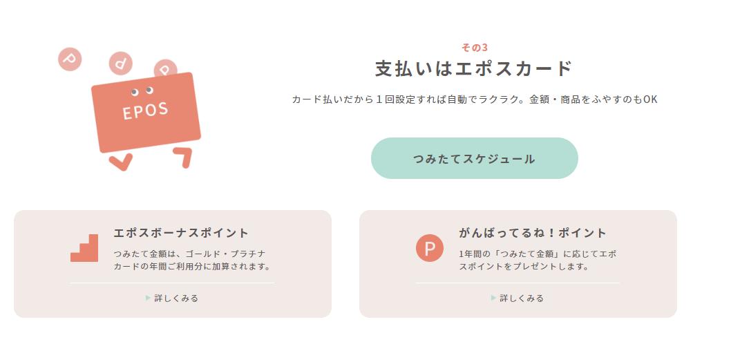 f:id:tomatori:20200829024001p:plain