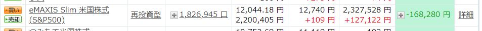 f:id:tomatori:20200831020124p:plain