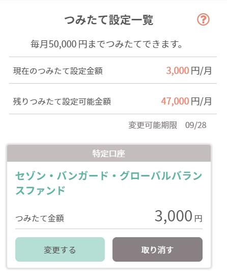 f:id:tomatori:20200911064017p:plain