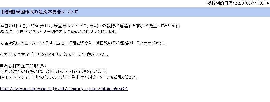 f:id:tomatori:20200911064235p:plain
