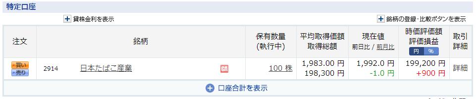 f:id:tomatori:20200914003547p:plain