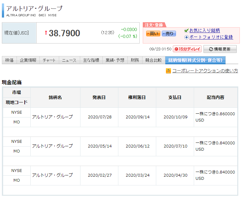 f:id:tomatori:20200923022346p:plain