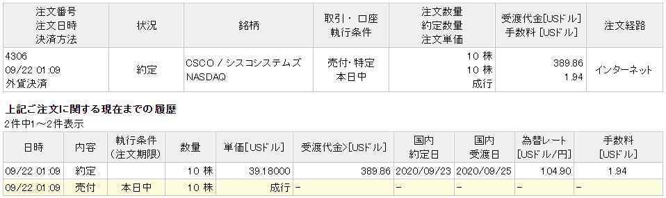 f:id:tomatori:20200924020629p:plain