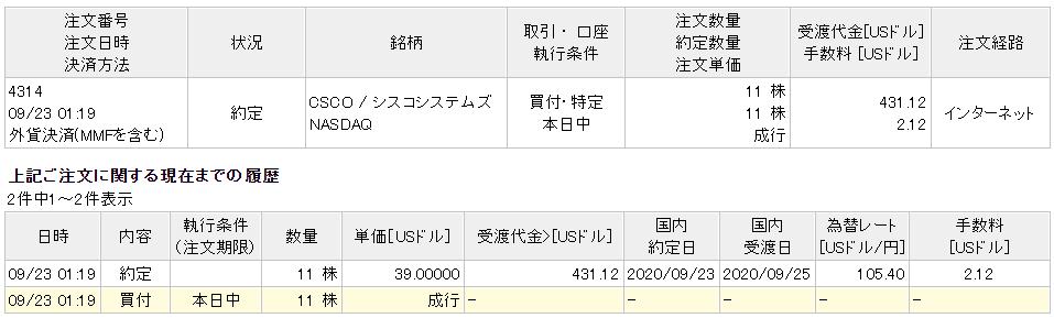 f:id:tomatori:20200924020703p:plain