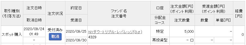 f:id:tomatori:20200924021739p:plain