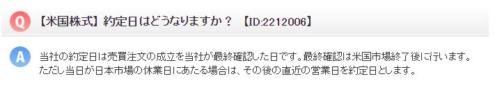 f:id:tomatori:20200925012948p:plain
