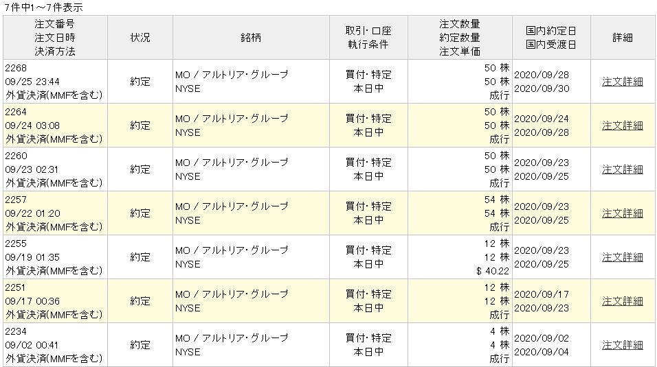 f:id:tomatori:20200927023542p:plain
