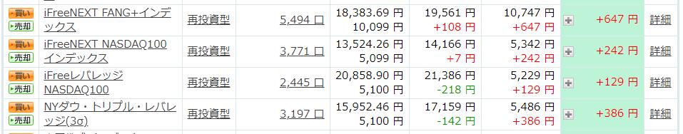 f:id:tomatori:20201001065404p:plain