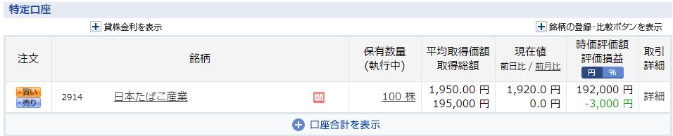 f:id:tomatori:20201002030805p:plain