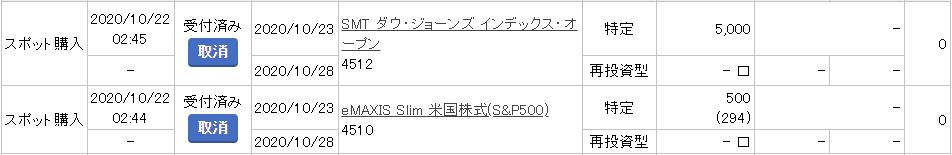 f:id:tomatori:20201022034455p:plain