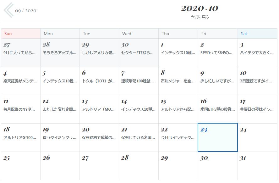 f:id:tomatori:20201023040821p:plain