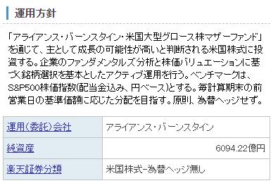f:id:tomatori:20201025035248p:plain
