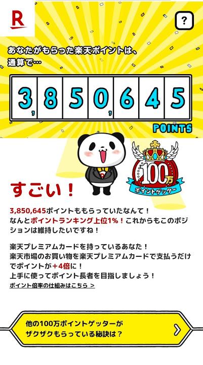 f:id:tomatori:20201026080531j:plain