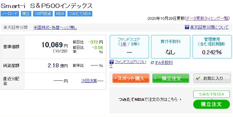f:id:tomatori:20201030015916p:plain