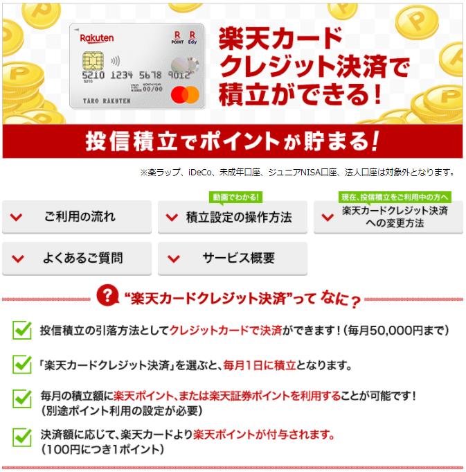 f:id:tomatori:20201102045442p:plain
