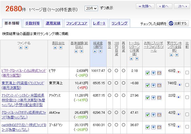 f:id:tomatori:20201120053142p:plain