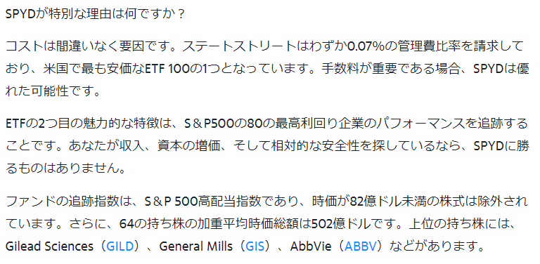f:id:tomatori:20201124043547p:plain