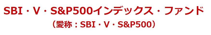 f:id:tomatori:20210627010703p:plain