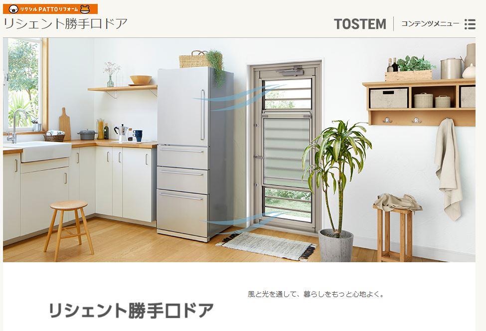 f:id:tomatori:20210824003142j:plain