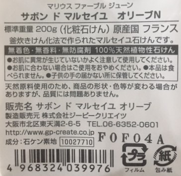 f:id:tomatotopan:20200813085202j:plain