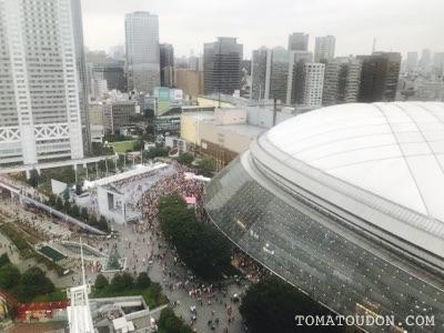 image photo : tokyo dome