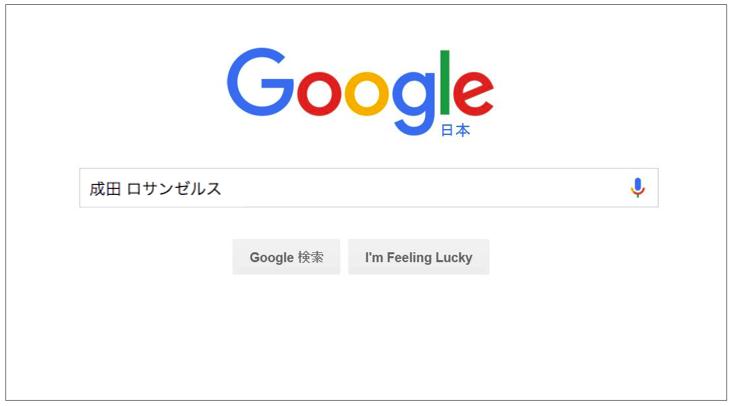 f:id:tomatsu1024:20160217072630p:plain