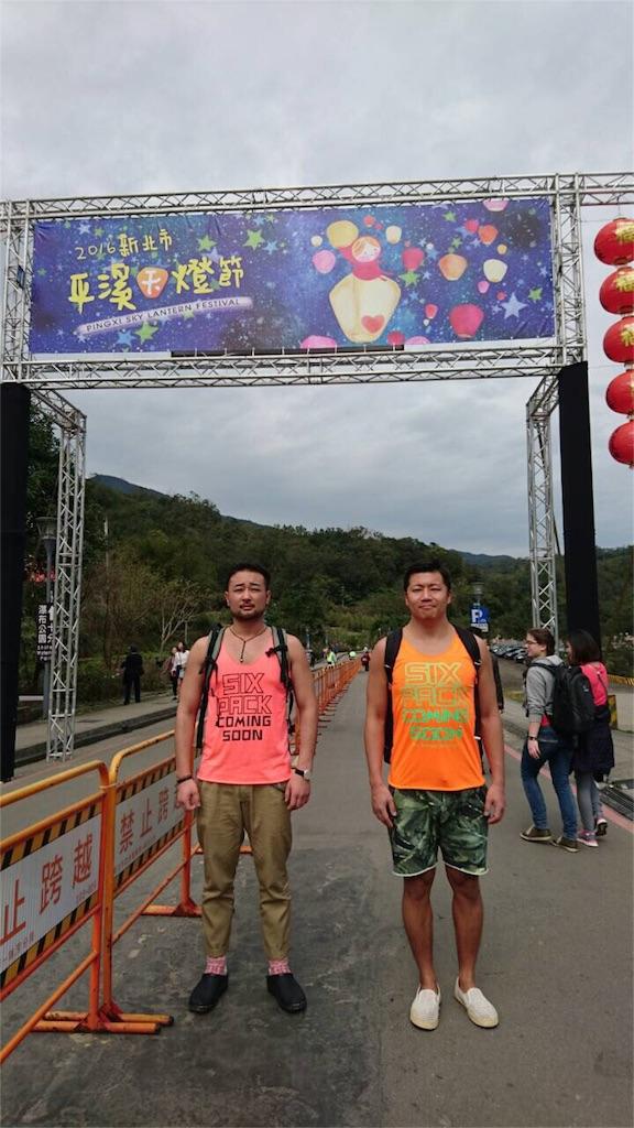 f:id:tomatsu1024:20160228110919j:image