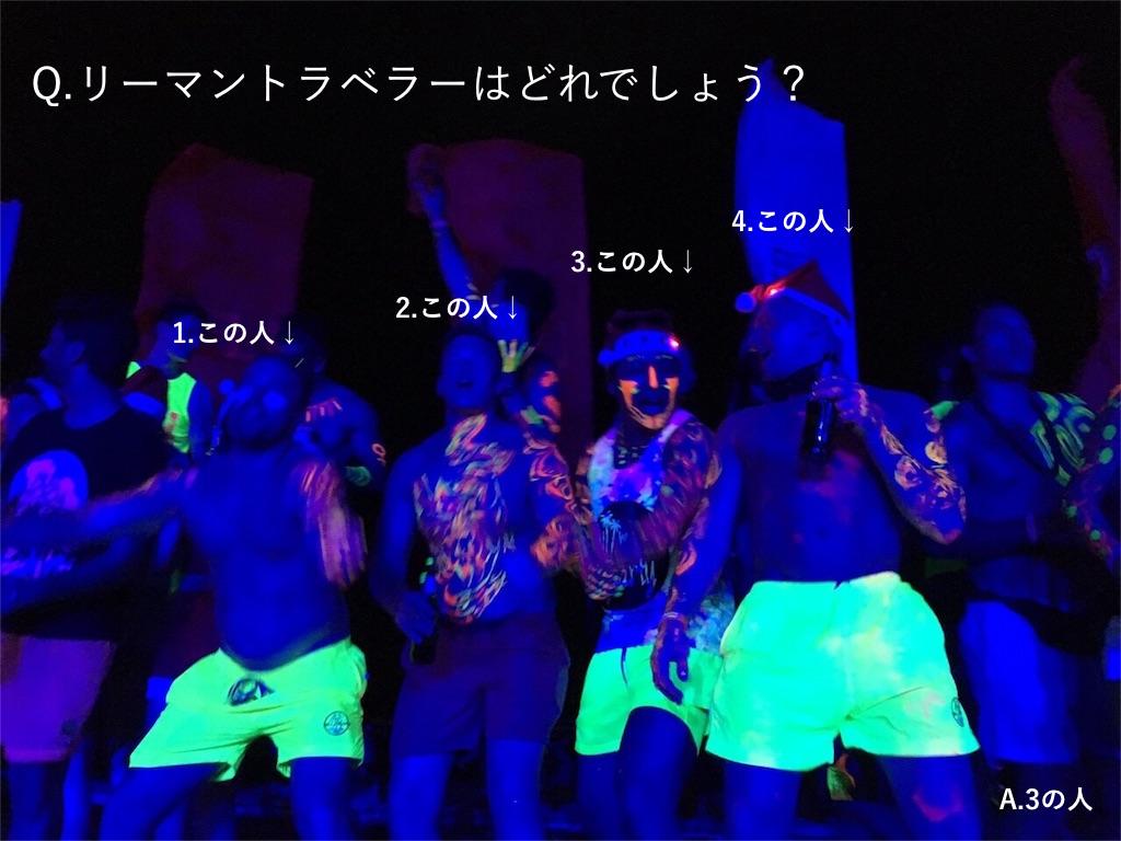 f:id:tomatsu1024:20160306190408j:plain