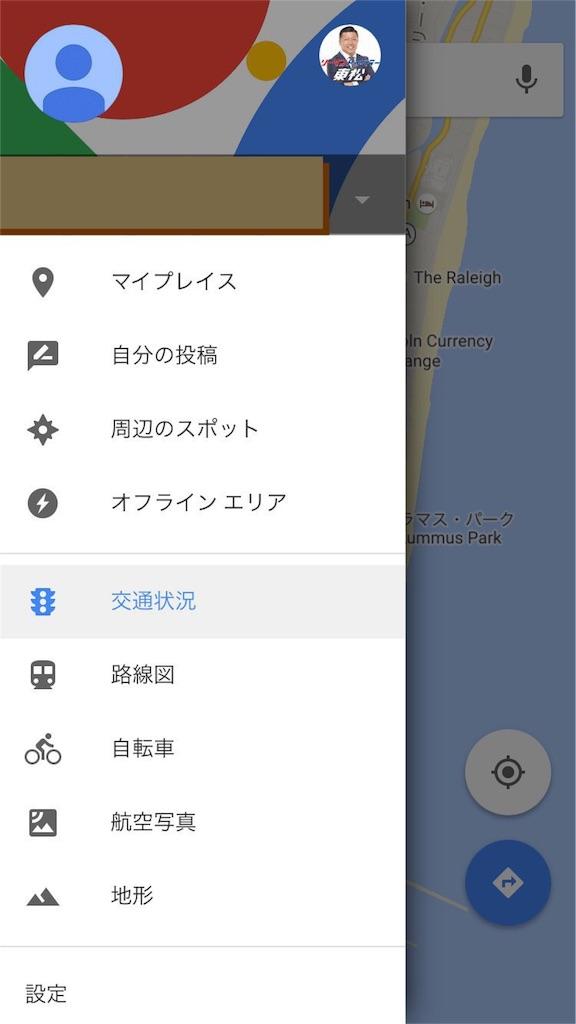 f:id:tomatsu1024:20160703004749j:image